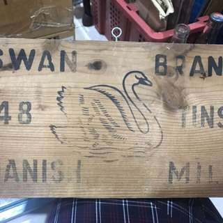 Swan Brand Wooden Ad