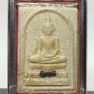 Lp Tim. Wat Prakow. Serial no:407. 2542. $50