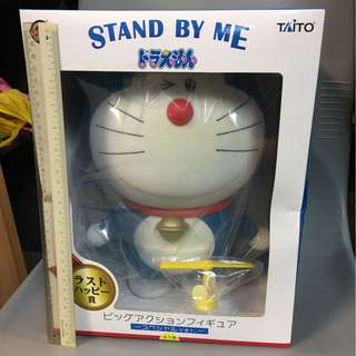 """BNIB! Limited Edition Doraemon Movie """"Stand by Me"""" Collector's Large Figurine"""