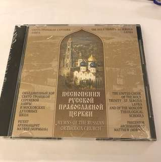 Hymns of the russian orthodox church