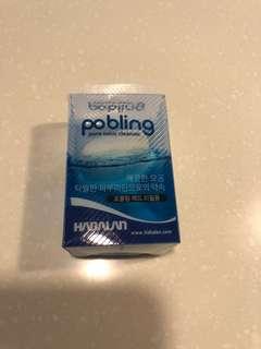 New Pobling Korea pore sonic cleanser brush
