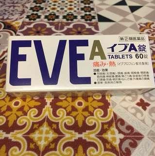 EVE止痛藥日本帶回
