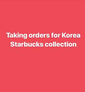 starbucks collection 2018
