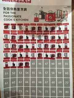 marketplace stamp 印花44枚