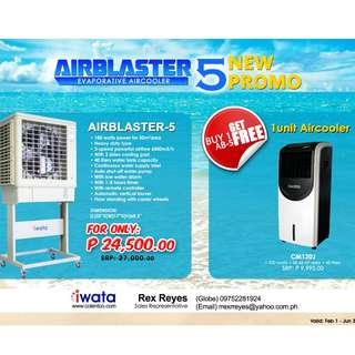 IWATA AIR COOLER