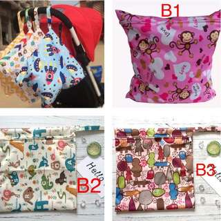 Baby single zip wet bag waterproof bag size:30*27 - 1 for $4.50 Mailed