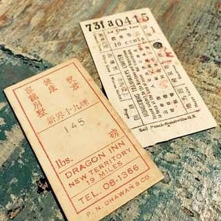 早期容龍別墅磅重卡 早期香港電車票