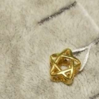 💘916 Gold Star Pendant💘