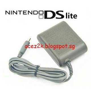 [BN] Official NDS DS Lite AC Adapter NTR-002 (Brand New)