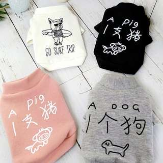 BN Puppy Dog Cat Clothes