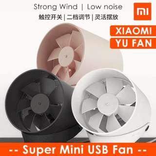 [XIAOMI YU FAN]SUPER MINI USB FAN - Strong Windy Low noise Humanized design 1stshop