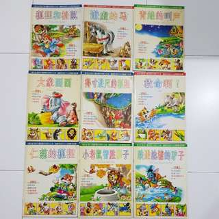 9 Chinese storybooks with hanyupinyin for primary level