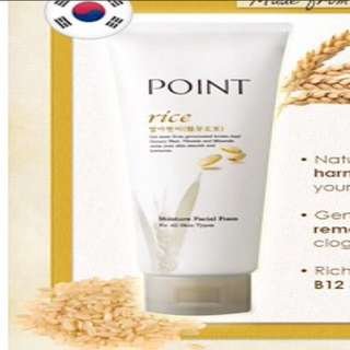 Germinated Brown Rice Moisture Facial Form