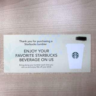 Starbucks Beverage Voucher