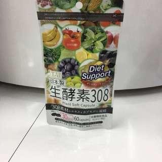 日本東美堂TBD - 日本東美堂TBD 308生酵素