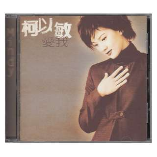 柯以敏 Mindy Ke Yi Min: <爱我> 1997 CD