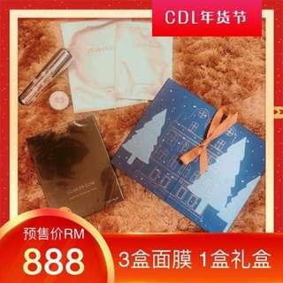 CDL限量礼盒