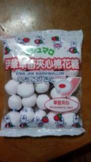 草莓夾心棉花糖