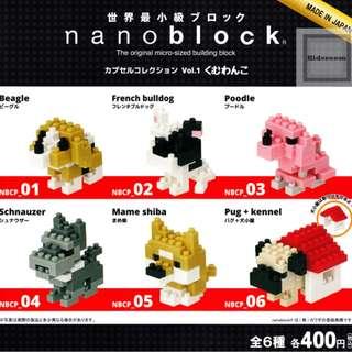 {Feb Gacha PO} Worlds Smallest Block Nanoblock capsule collection 世界最小級ブロック nanoblock カプセルコレクション Vol.1 くむわんこ 6pcs set