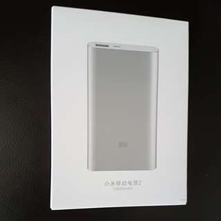 Xiaomi Power Bank 10000 mAh Gen 2