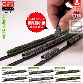{Feb Gacha PO}   C gauge 1/400 scale vol.1 Championship Yamanote line editing Cゲージ 1/400スケール vol.1 歴代山手線編 6pcs set