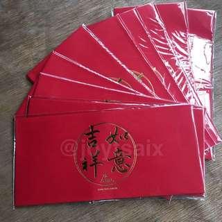 全新20枚 質感壓紋燙金紅包袋 阿默蛋糕 阿默 Amo 吉祥如意