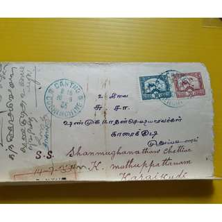 INDO-CHINE 1938 Postal History to india , from CANTHO, Registered Cover