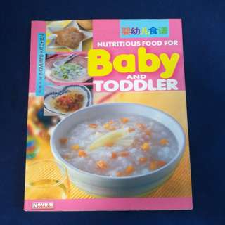 Cooking Book : Nutritious Food For Baby and Toddler