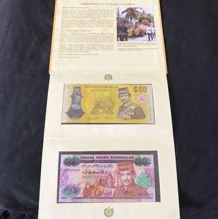 Brunei Commemorative $50 & $25 With Folder