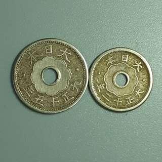 日本 大正十二年 五錢, 大正十五年 十錢