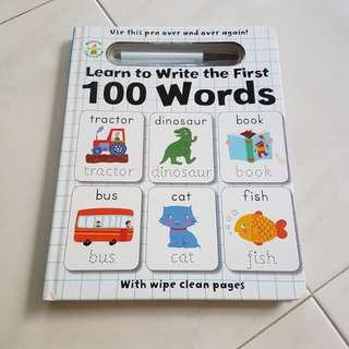 ⛤BN Learn to write the first 100 words