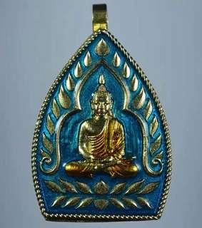 ✅ Thai Amulet - JaoSua ChaoSua - BiaGae - Chao Sua - Jao Sua - Lp Kong - Thai Amulets