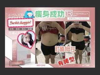 🇯🇵日本減肥jelly💗Tremella-Dx ✨