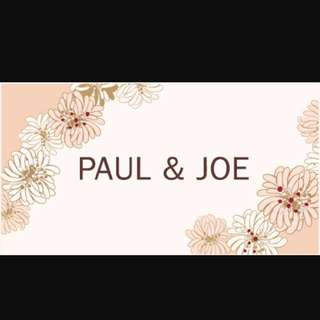 🚚 Paul & Joe 橙花水凝潔膚乳 全新 正貨