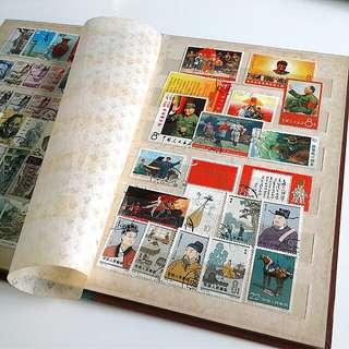China vintage stamps Album