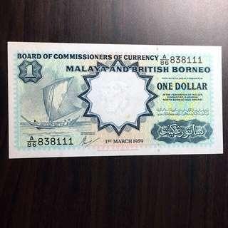1959 BOCC one dollar 🌟838111