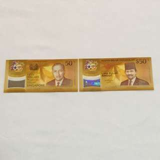 CLEARANCE SALES {Collectibles Item - Banknote} 1967-2017 50 Years Currency Interchangeability Agreement The Brunei Darussalam And Singapore $50 Commemorative Notes Feature The Same Design Elements And Layout