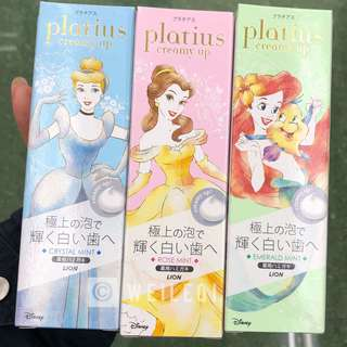 LION Platius creamy up toothpaste - Disney
