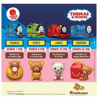 Rilakuma Toy Set (all 4pieces)