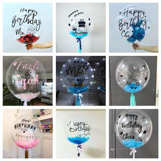 Personalised message Happy Birthday Balloon baby shower