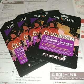 未開Club Sim 5gb 90天上網數據 data