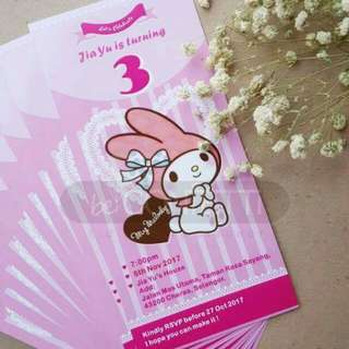 E- Invitation Card