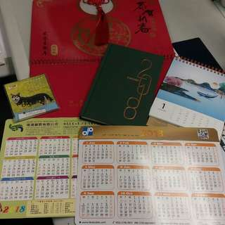 全新掛曆+月曆卡+記事簿+枱曆
