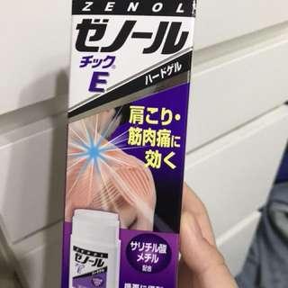 🚚 全新日本消炎膏