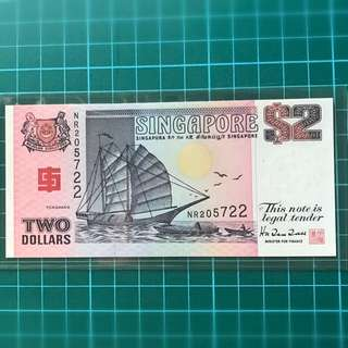Ship Series MAS Commemorative $2 Banknote