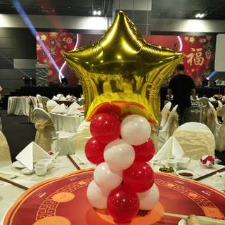 Table centerpiece balloon bouquet