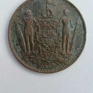 North Borneo 1889yers one cent coin