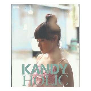 BK-048-糖妹KANDY HOLIC,日閱堂,120頁