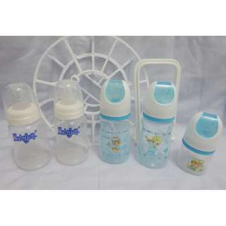 Pre-loved Feeding Bottles