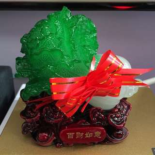 Good Fortune Bak Choy Feng Shui Ornament Prosperity CNY